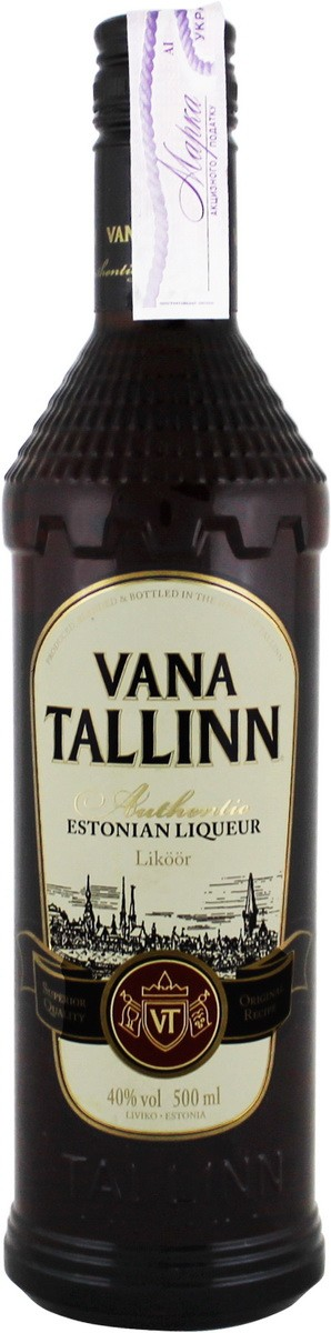 Vana Tallinn 40% фото