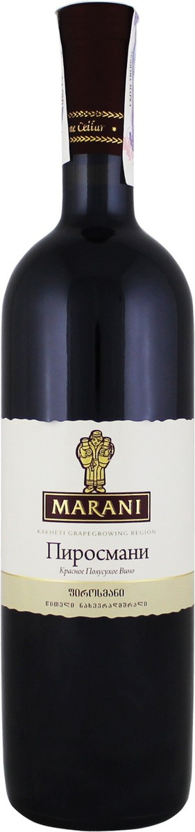Marani Пиросмани фото