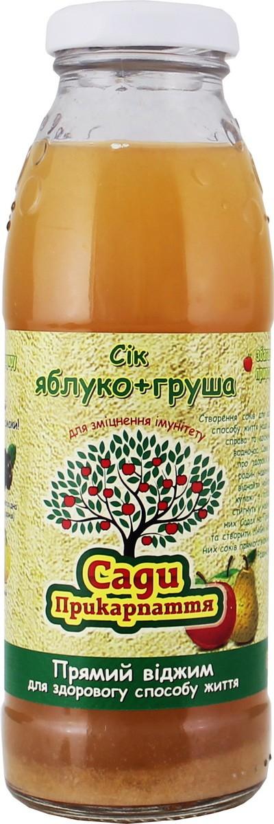 яблучно-грушевий Cады Прикарпатья фото