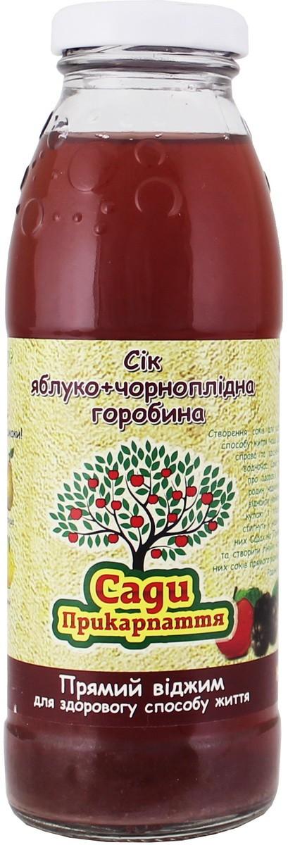 яблучно-чорноплідногоробиновий Сади Прикарпаття фото