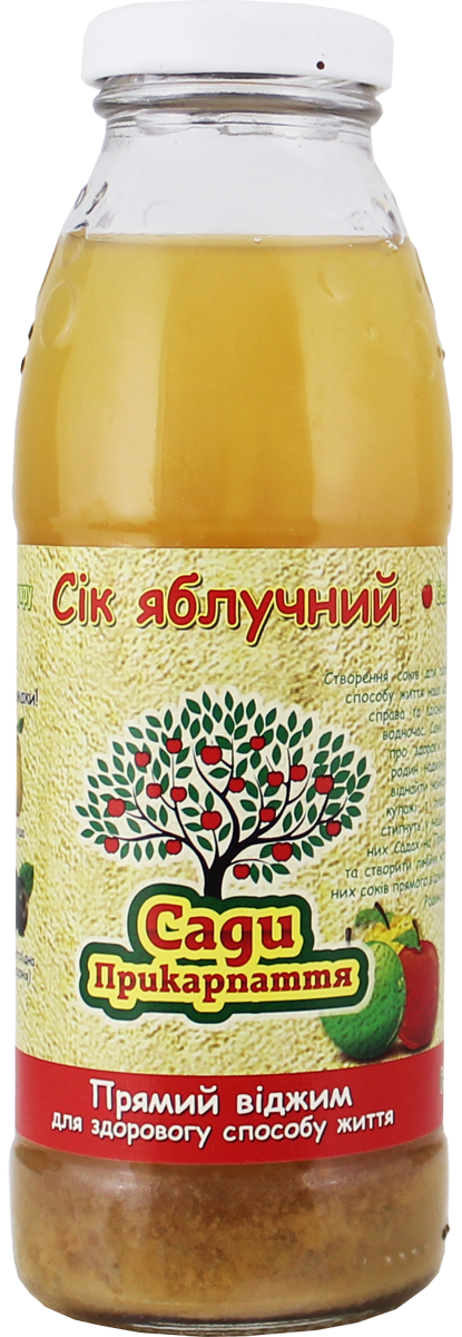 яблучний Сади Прикарпаття фото