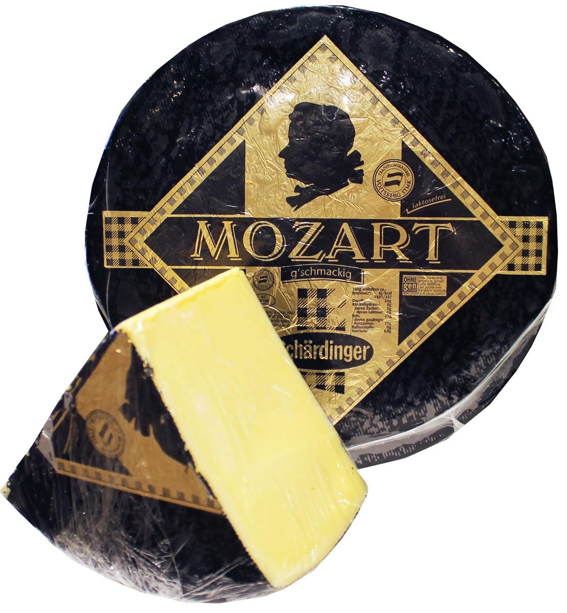 Сыр Моцарт Berglandmilch фото