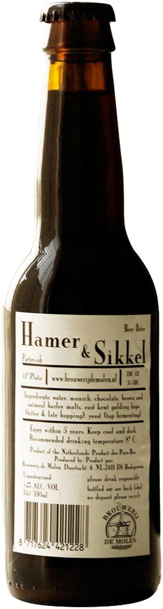 Hamer & Sikkel фото