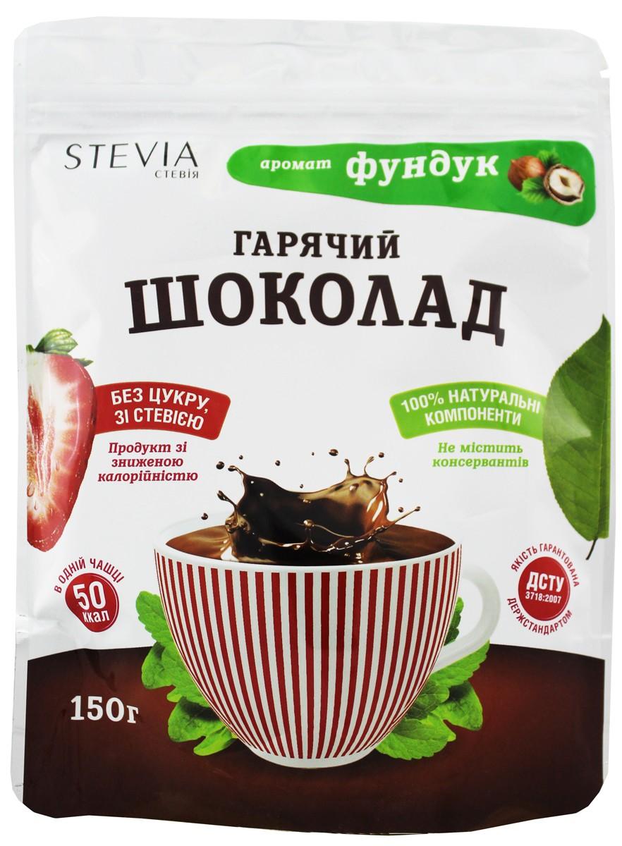 Stevia гарячий шоколад со вкусом фундука фото