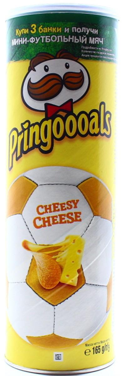 Чіпси Pringles зі смаком сиру фото