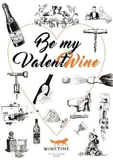 Наклейка центровая на подарочный короб «Be My Valent Wine» фото