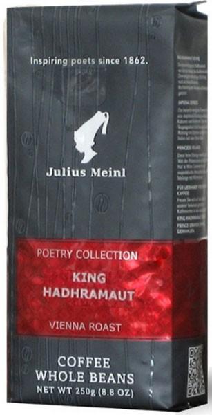 Julius Meinl King Hadhramaut кофе в зернах фото