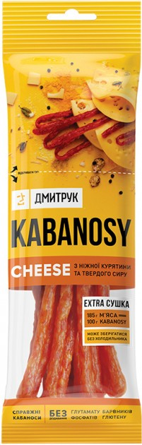 Kabanosy Cheese фото