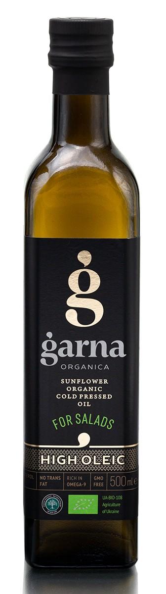 Олія соняшникова нерафінована Garna Organica фото