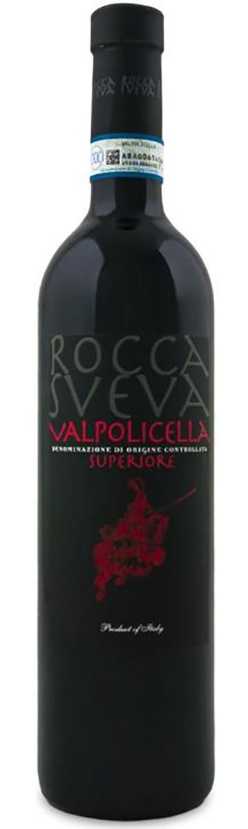 Rocca Sveva Valpolicella Superiore фото