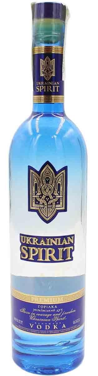 Ukrainian Spirit фото