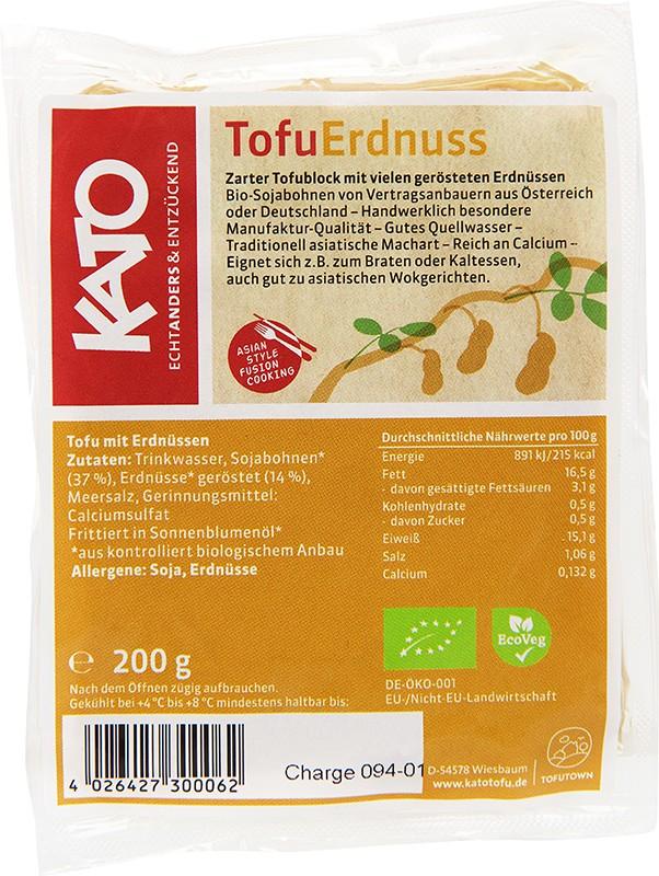 Тофу с арахисом органический Kato фото