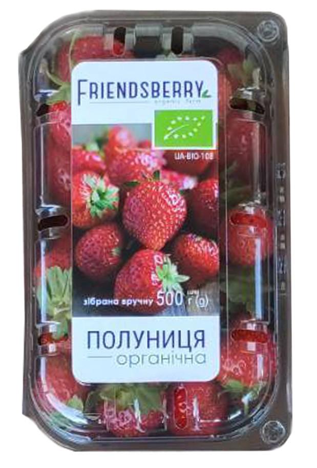 Клубника органическая Friendsberry фото