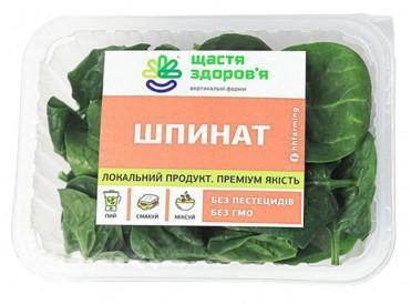 """Салат Шпинат """"Щастя Здоров'я"""" фото"""