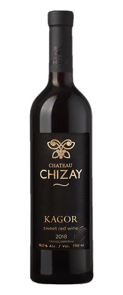 Чизай Chateau Chizay Кагор Закарпатский фото