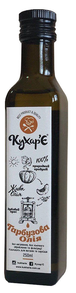 Олія гарбузова нерафінована холодного пресування КУХАР'Є фото