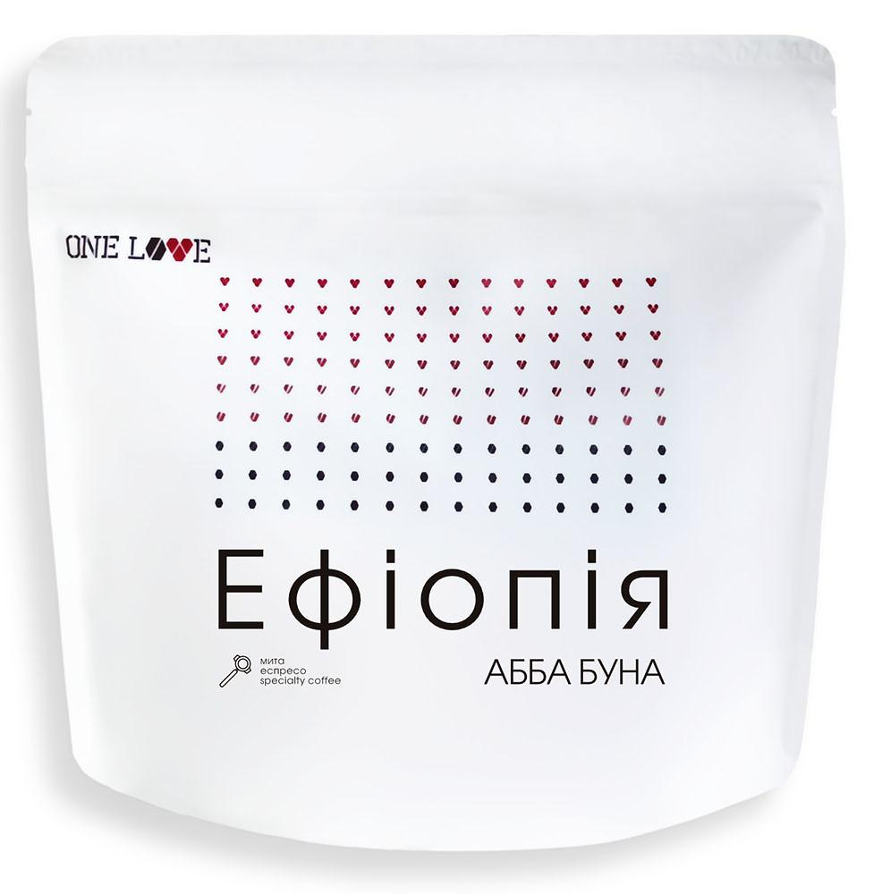 Кофе свежеобжаренный Эфиопия Абба Буна ONE LOVE фото