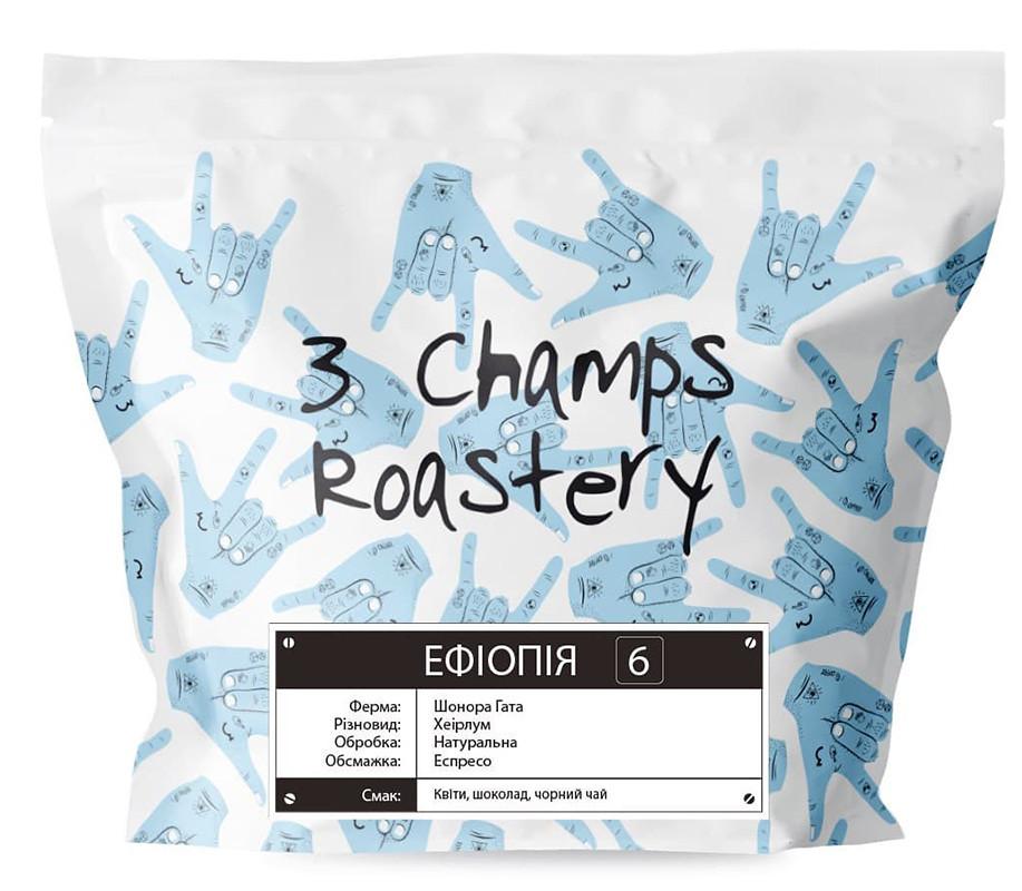 Кофе свежеобжаренный Эфиопия 6 эспрессо 3 Champs Roastery фото