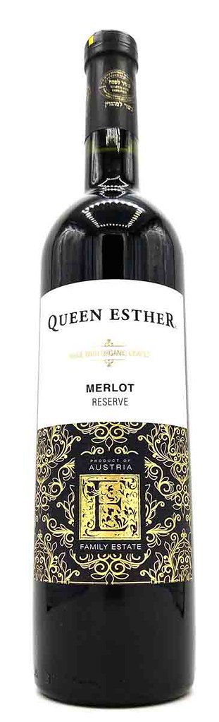 Hafner Wine Merlot Reserve фото